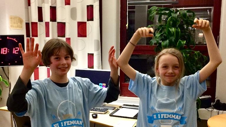 Elinne Wängsjö och Lowe Wängsjö, Söderköpings Waldorfskola 5A