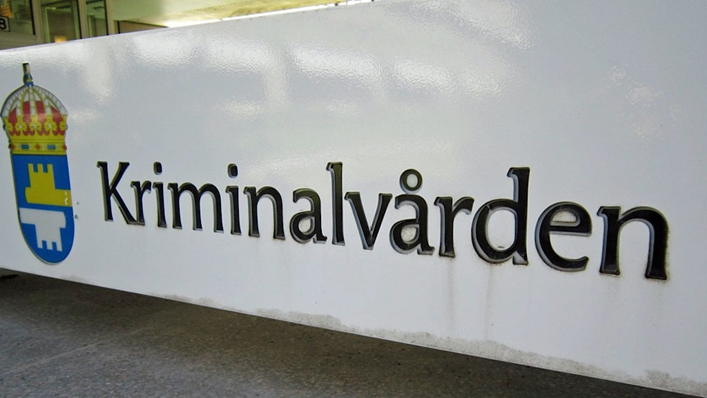 Skylt Kriminalvården
