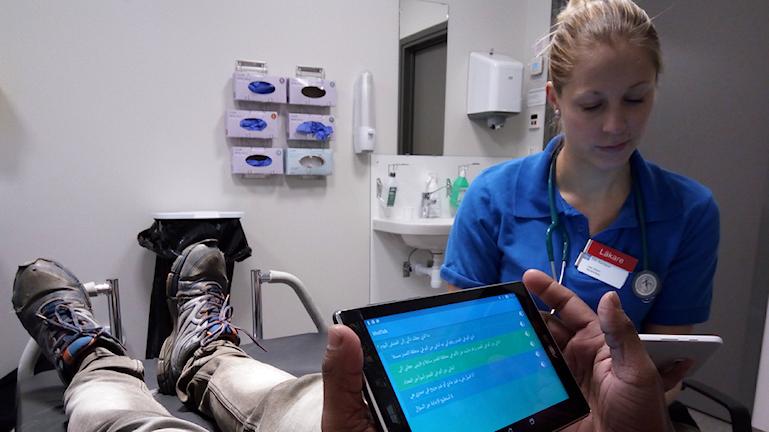 Digital tolk i tandvården