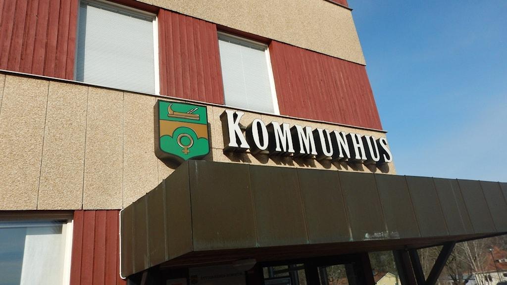 Kommunhus Åtvidaberg