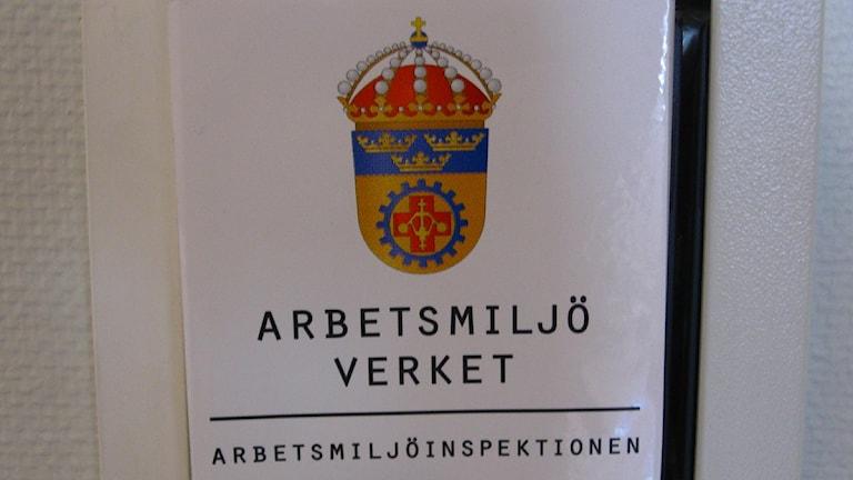 Arbetsmiljöverket. Foto:Eva Rehnström.