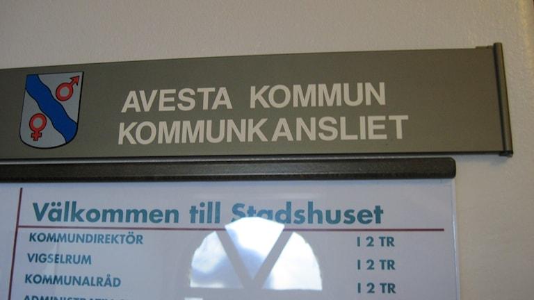 Foto: Eva Rehnström/ Sveriges Radio.