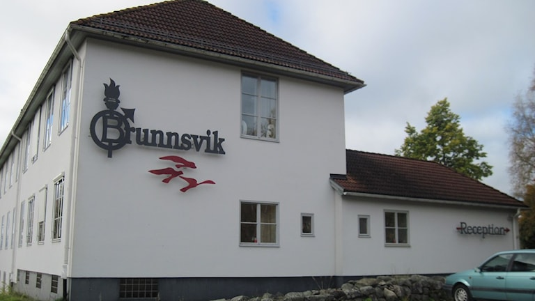 Brunnsviks Folkhögskola