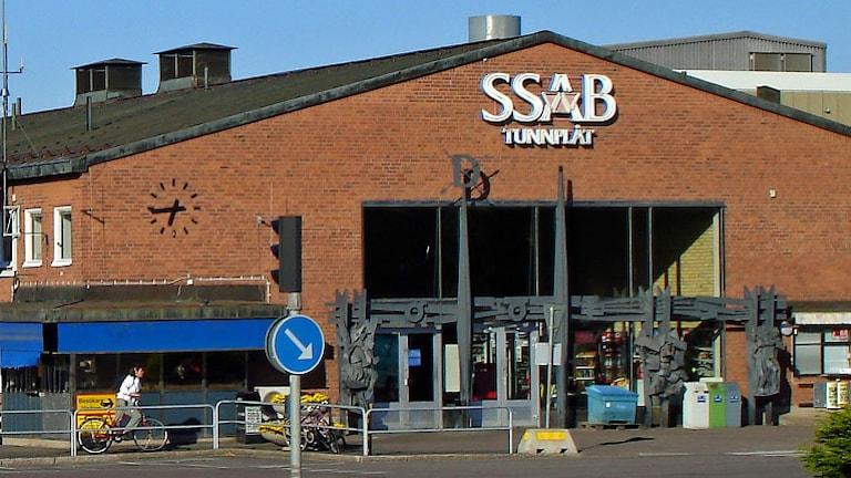 Entrén till SSAB Västra porten.