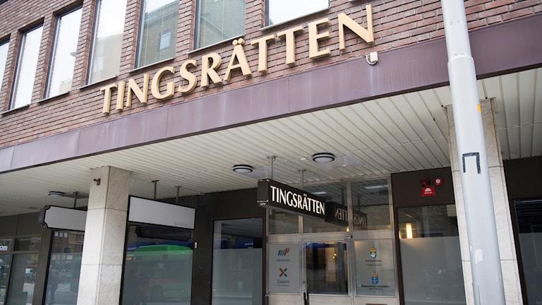 Tingsrätten i Eskilstuna