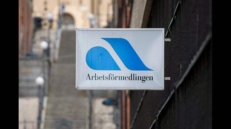 En arbetsförmedlare på Arbetsförmedlingen är anmäld till personalansvarsnämnden. Foto: Bertil Enevåg Ericsson/TT