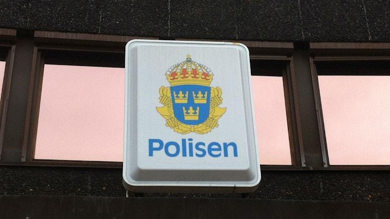Polishuset i Falun. Foto: Kristian Åkergren/Sveriges Radio