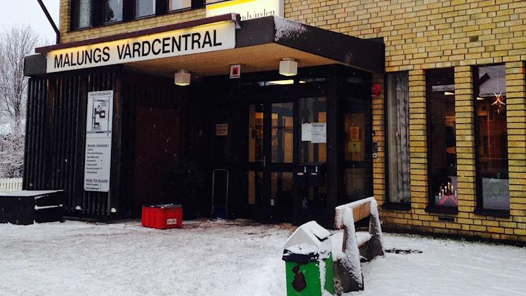 Malungs Vårdcentral
