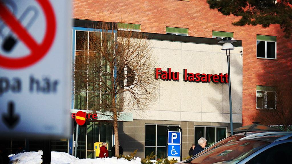 Falu lasarett. FOTO: Sofie Lind/Sveriges Radio