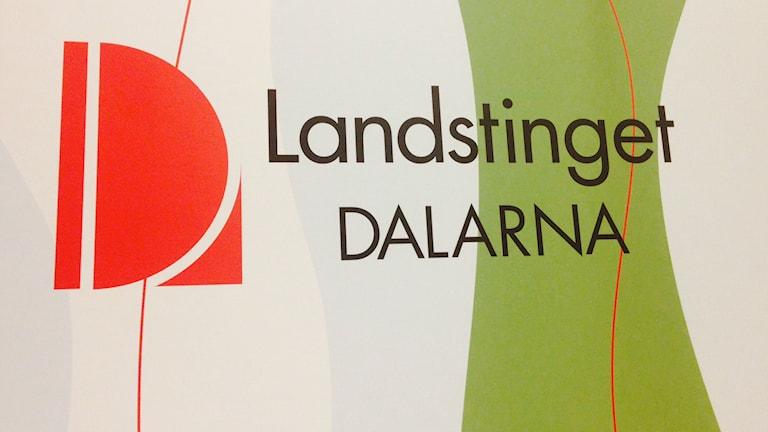 Landstinget Dalarna. Foto: Salam Abu-Iseifan/ Sveriges Radio