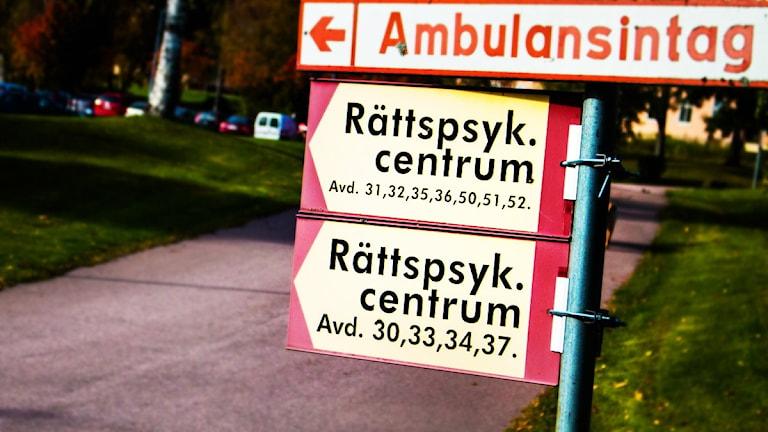 Rättspsykiatriska kliniken i Säter. Foto: Sofie Lind