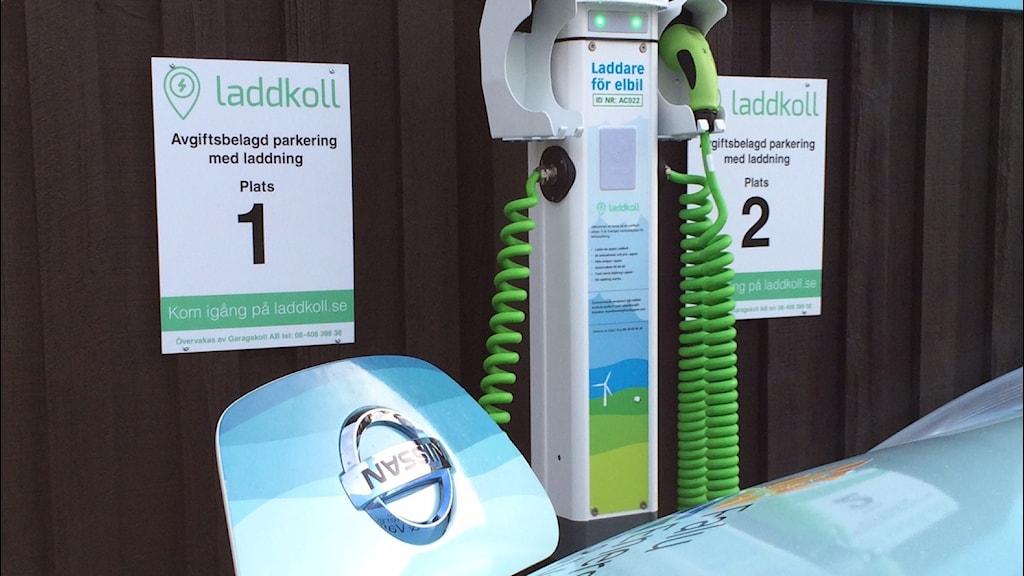 Laddstation för elbilar vid Främby gård, Falun.