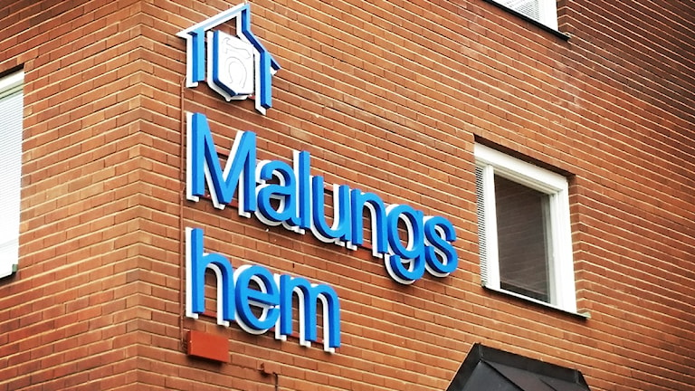 Malungshem är Malungs-Sälens kommunala bostadsbolag.