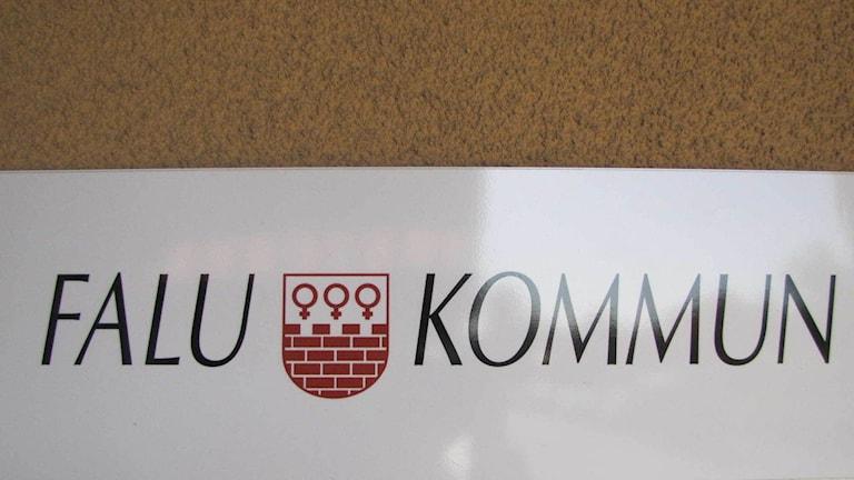 Falu kommun-skylt