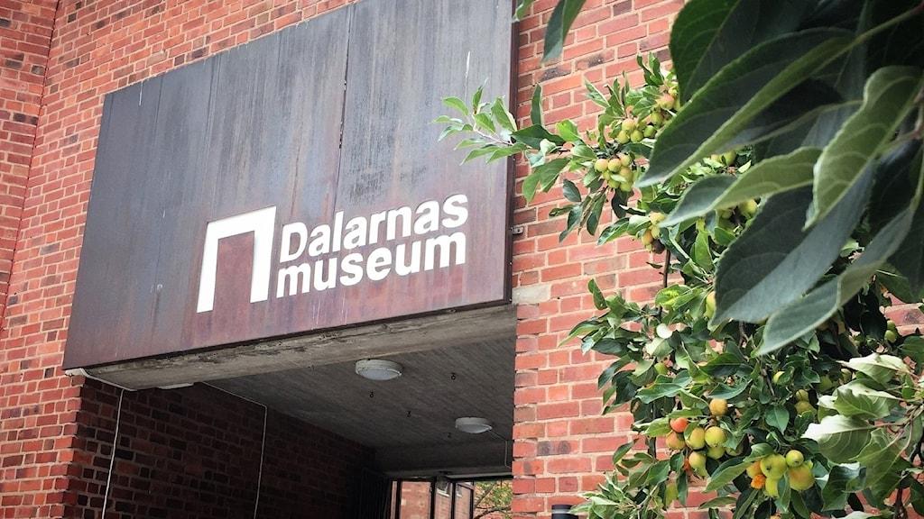 Dalarnas Museums entré i Falun.