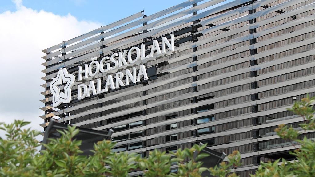 Högskolan Dalarna i Falun