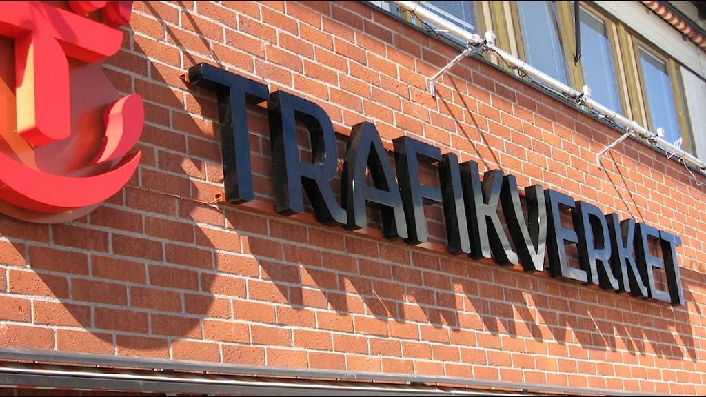 Trafikverkets nya skylt