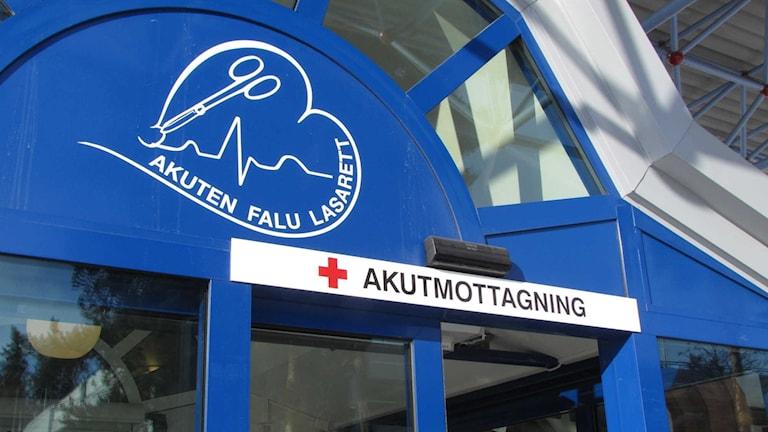 Akutmottagningen på Falu lasarett