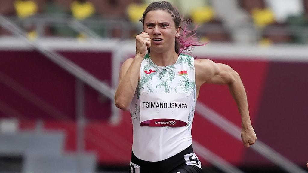 Tokyo Olympics Belarus Athlete