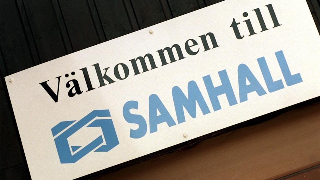 Samhall Baltic i Nynäshamn.