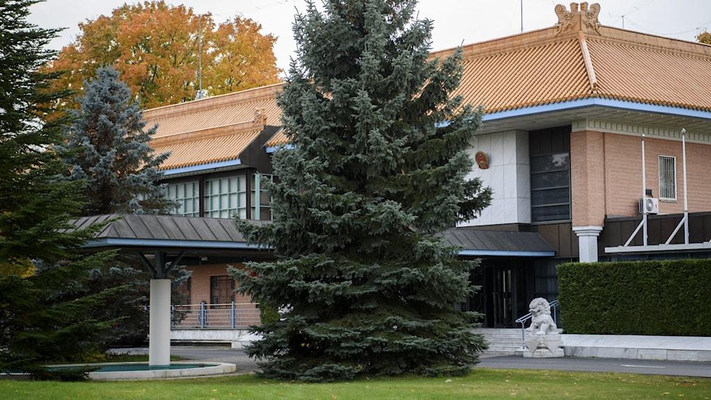 Kinas ambassad i Sverige.