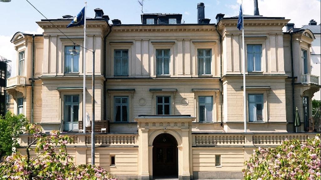 Kungliga Vitterhetsakademien