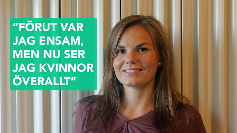 Levina Persson som arbetar med spelutveckling på ett svenskt mobilspelsföretag. Foto: David Ohlsson/SR