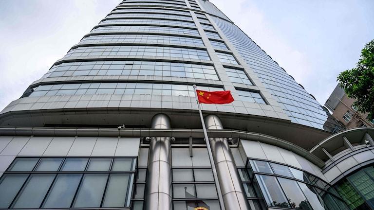 Kinas nya säkerhetskontor i Hongkong