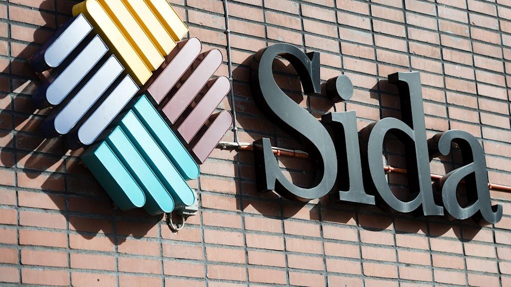 Sidas logotyp