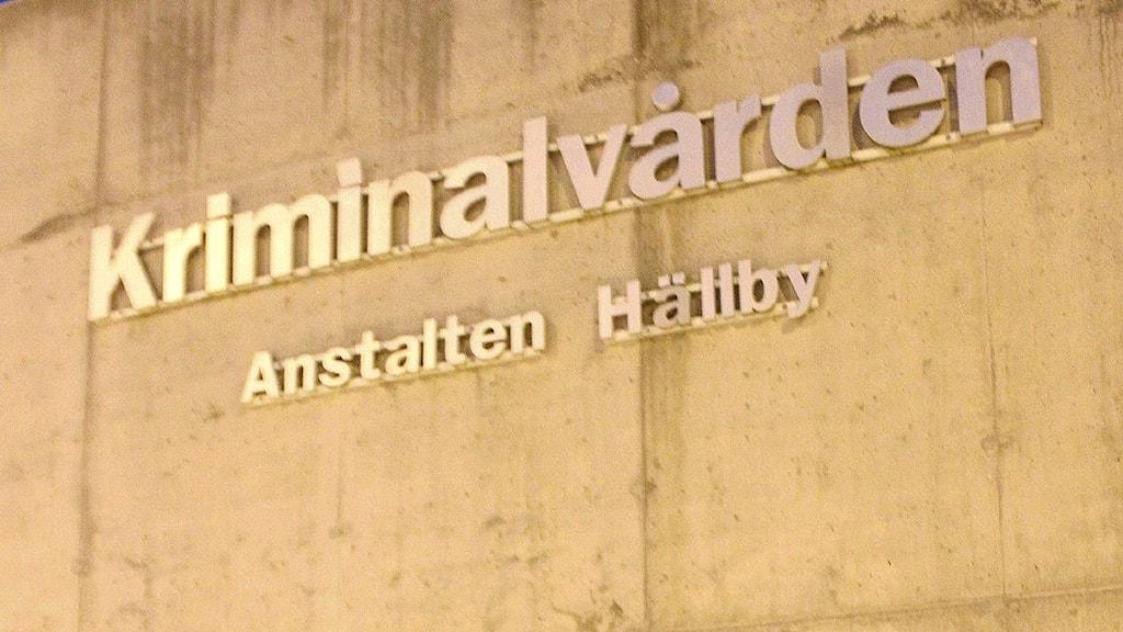Kriminalvårdsanstalten Hällby. Foto: Kerstin Svenson.