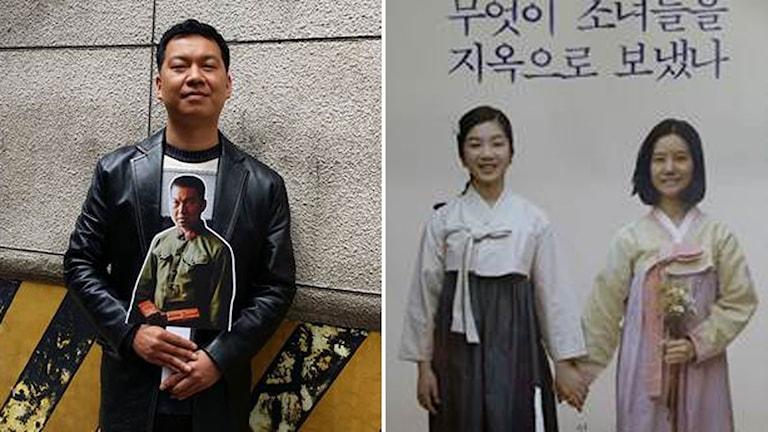 """Montage: Producenten och skådespelaren Lim Seongcheol hoppas att filmen ska få fler att vilja dela de svåra minnena som flickor och kvinnor burit efter att de tvingades tjänstgöra på japanska militärbordeller under andra världskriget. Affisch till filmen """"Andarnas hemkomst""""."""