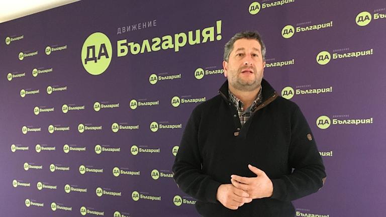 Den före detta justitieministern Hristo Ivanov säger att korruptionen sitter  djupt förankrad i det politiska systemet i Bulgarien.