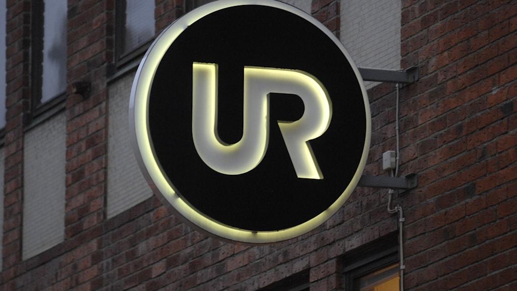 Logotyp på Utbildningsradion