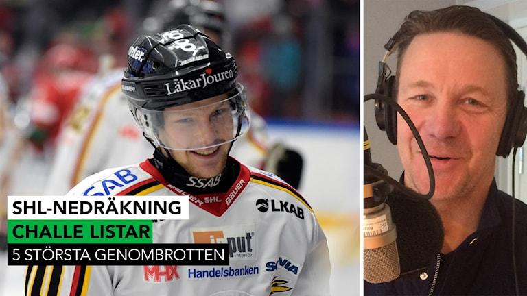 Einar Emanuelsson toppar Challe Berglunds lista.