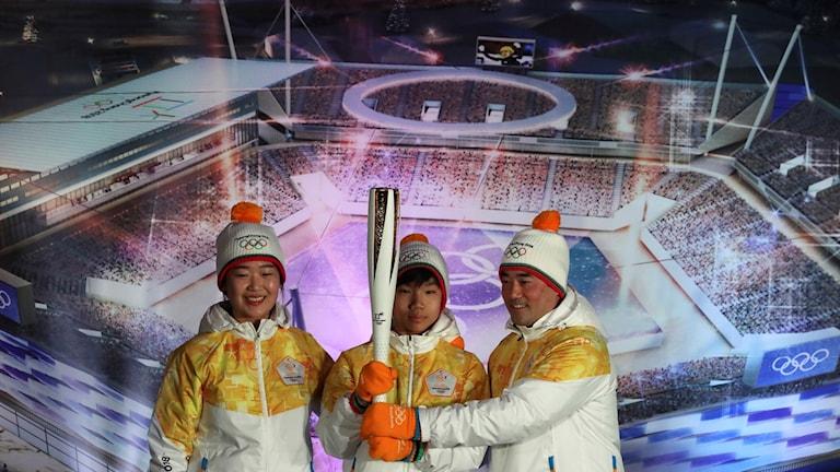 Ceremoni i Pyeongchang