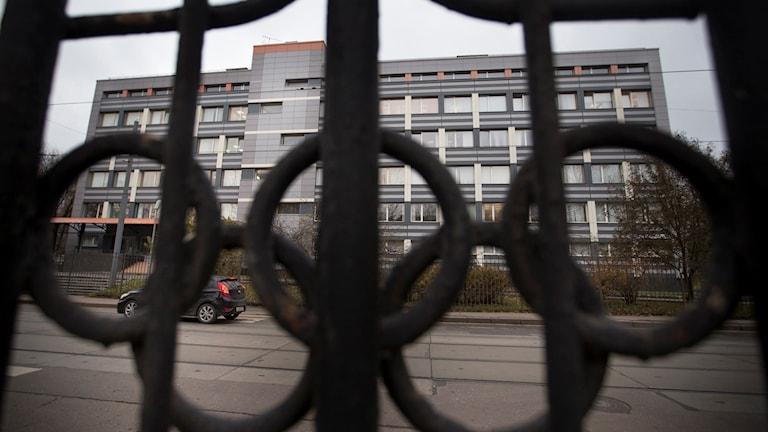 Det ryska antidopningscentret i Moskva