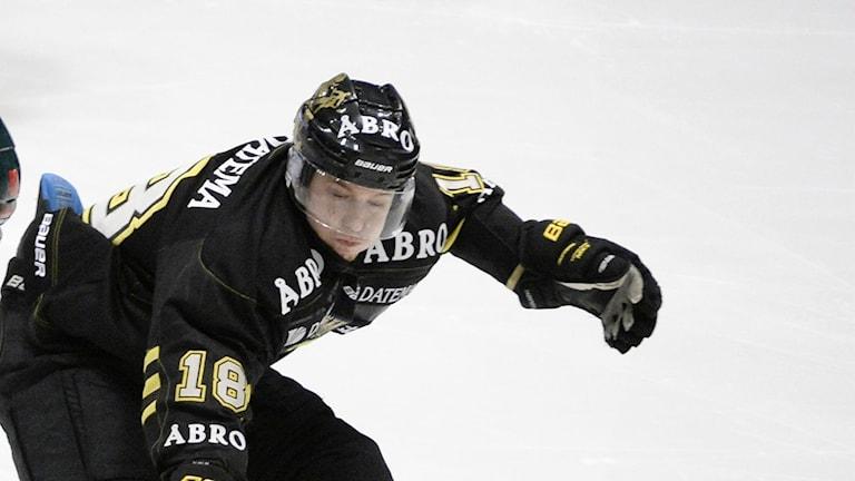 AIK (he)
