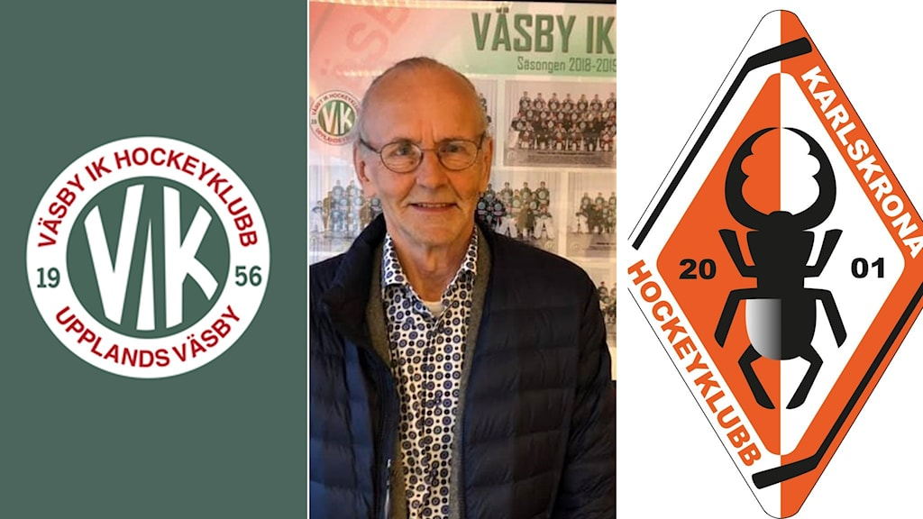 Oklart vilken serie Väsby Hockey kommer att spela i.