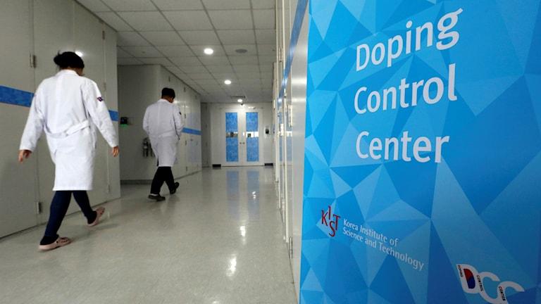 Dopningskontrollcenter i Sydkorea. Foto: Ahn Young-joon/TT