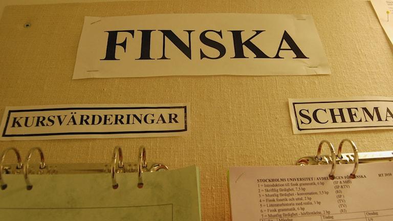 Suomen kielen osasto on Tukholman yliopistossa osa balttilaisten kielten, suomen ja saksan laitosta.