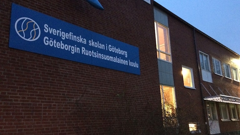 Sverigefinska skolan i Göteborg