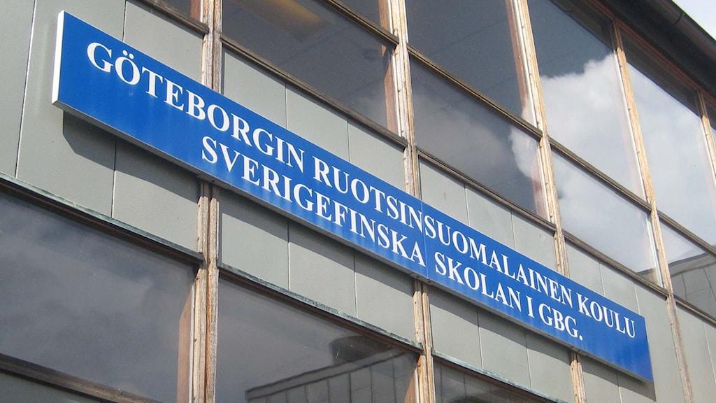 Göteborgin Ruotsinsuomalainen koulu foto:jukka tuominen