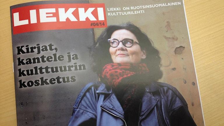 Foto: Ramin Farzin / Sveriges Radio
