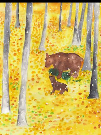 Karhu ja karhunpoika