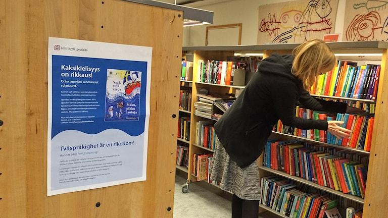 Håbo Bibliotek ei osta kirjallisuutta hallintoaluerahoilla. Kuva/Foto: Anna Tainio, SR Sisuradio