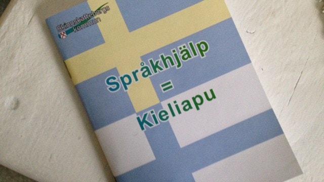 Språkhjälp = Kieliapu, Hemgården Skinnskatteberg