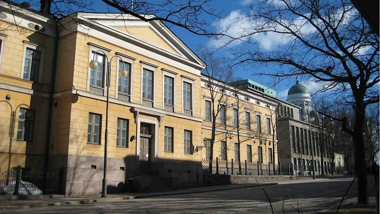 Helsingfors Universitet, Alexanderinstitutet