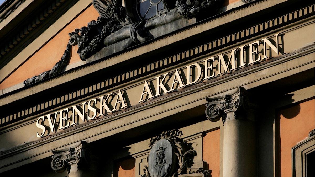 Ruotsin Akatemia