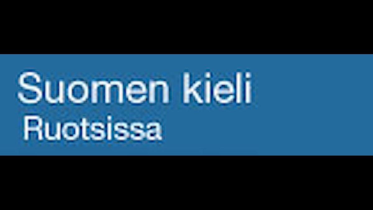 Sisuradion teemasivut suomen kielen asemasta Ruotsissa Foto: SR Sisuradio