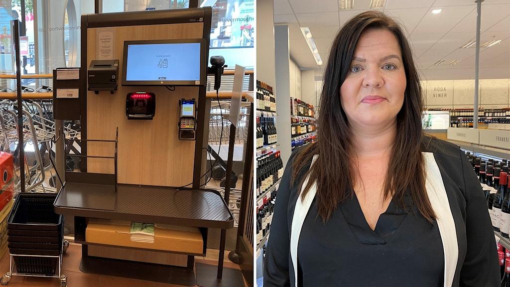 Kaksi yhdistettyä pystykuvaa. Vasemassa näykyy itsepalvelukassa kaupassa. Toisella puolella On portretti tummatukkaisesta naisesta joka on pukeutunut mustaan paitaan.